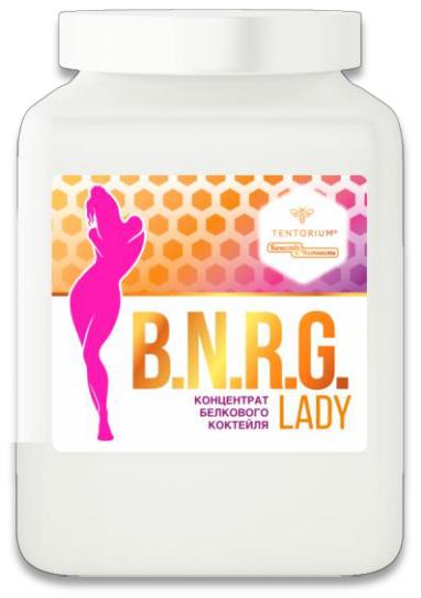 Концентрат белкового коктейля «B.N.R.G. Lady (БиЭнерджи Леди)», 500г